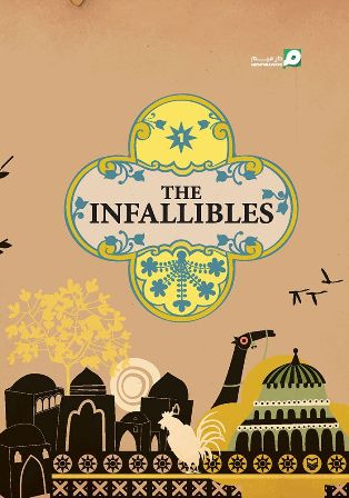 the infallibles